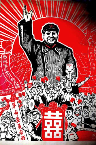 China - Guangxi 101 - Yangshuo