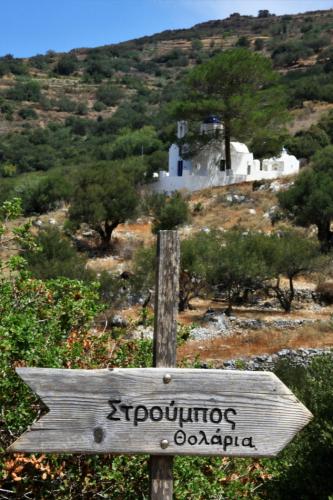 Greece - Amorgos 101 - Stroumbos village