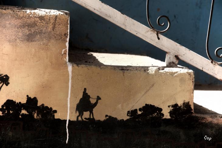 Sudan - Kassala 101 - Toteil