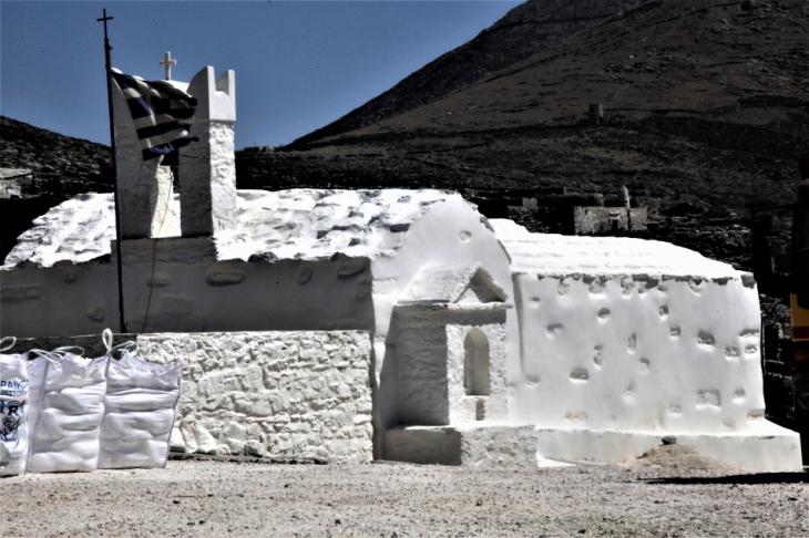 Greece - Amorgos 105 - Asfondilitis