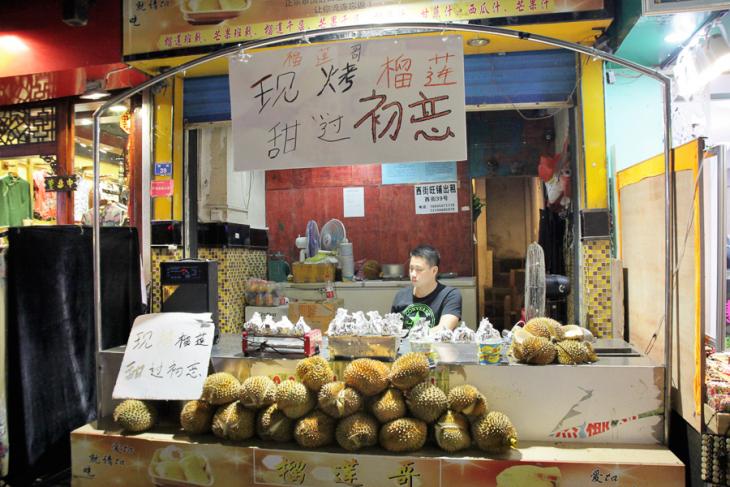 China - Guangxi 108 - Yangshuo