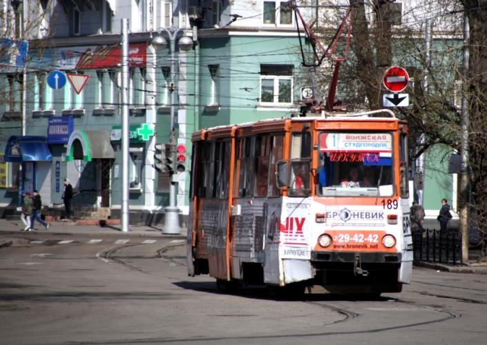 Russia - Irkutsk 113