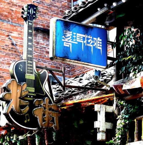 China - Guangxi 157 - Yangshuo