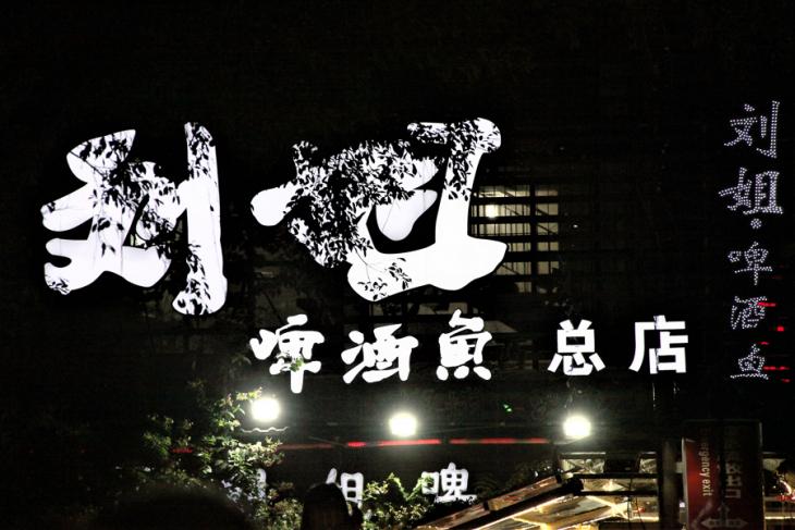 China - Guangxi 158 - Yangshuo