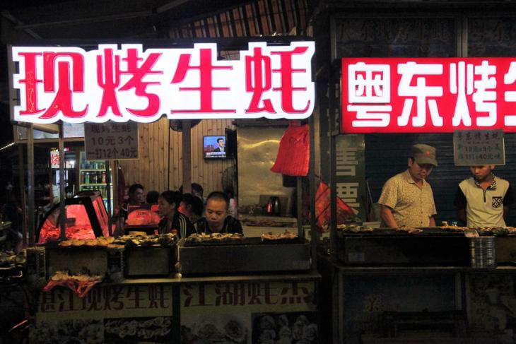 China - Guangxi 172 - Yangshuo