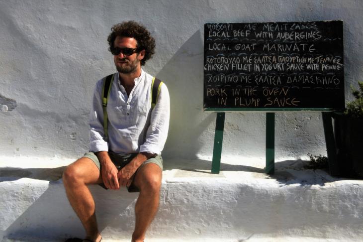 Greece - Amorgos - Hora 071
