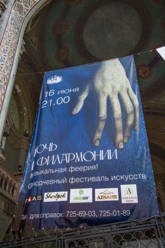 Ukraine - Odessa 357