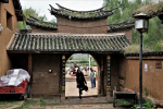 China - Yunnan 501 - Shaxi