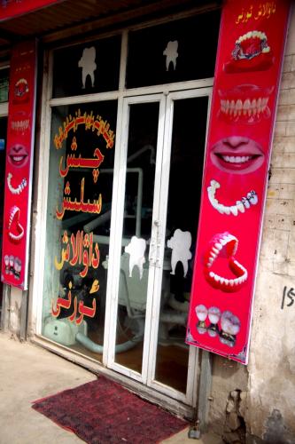 China - Xinjiang 589 - Yarkand