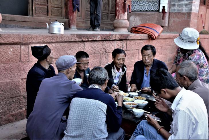 China - Yunnan 611 - Nuodeng