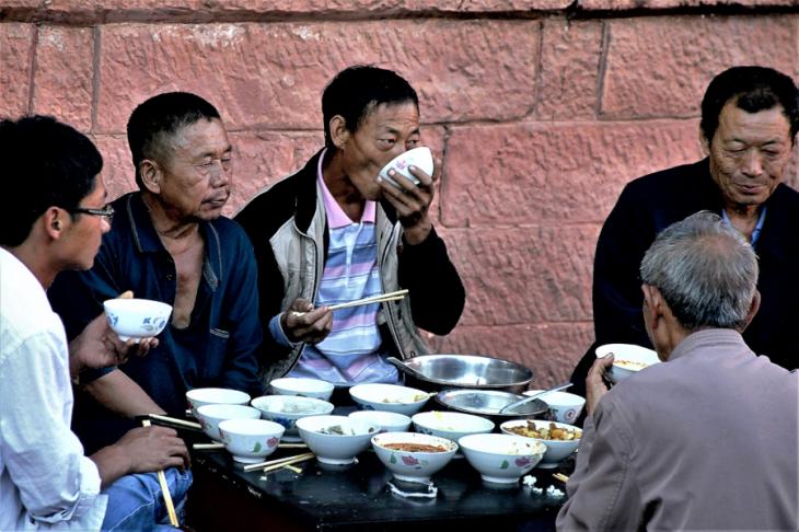 China - Yunnan 612 - Nuodeng