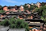 China - Yunnan 675 - Nuodeng