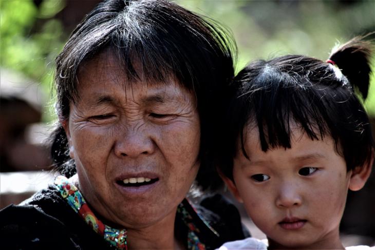 China - Yunnan 687 - Nuodeng