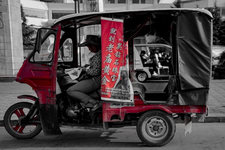 China - Yunnan 715 - Dali