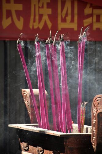 China - Yunnan 721 - Dali