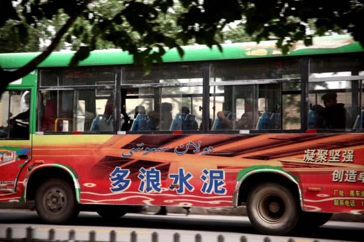 China - Xinjiang 774 - Kuche