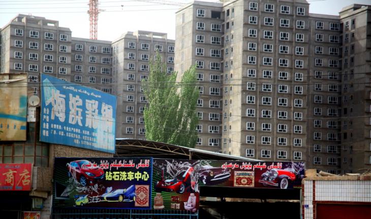 China - Xinjiang 804 - Kuche