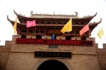 China - Gansu 052 - Dunhuang