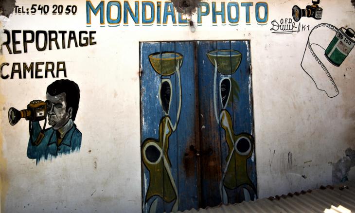 Senegal - N' Dangane 001
