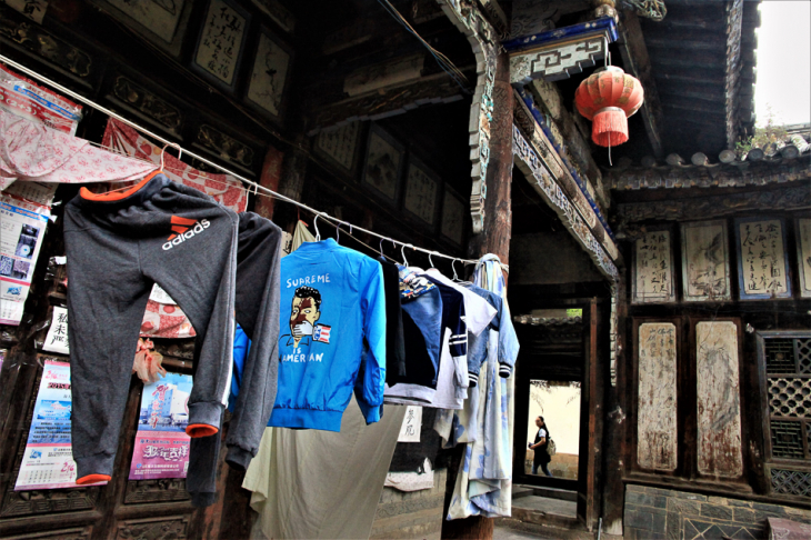 China - Yunnan 082 - Tuanshan