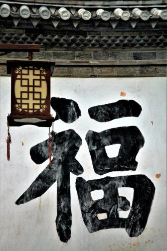 China - Yunnan 088 - Tuanshan