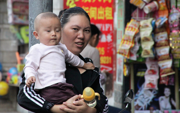 China - Yunnan 103 - Janshui