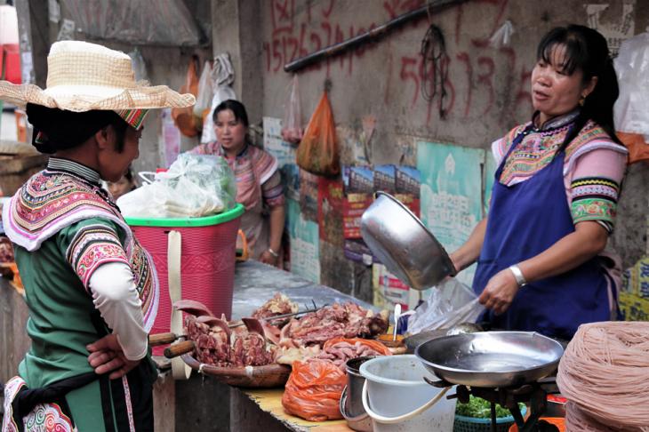China - Yunnan 209 - Xinjie - Tribal market