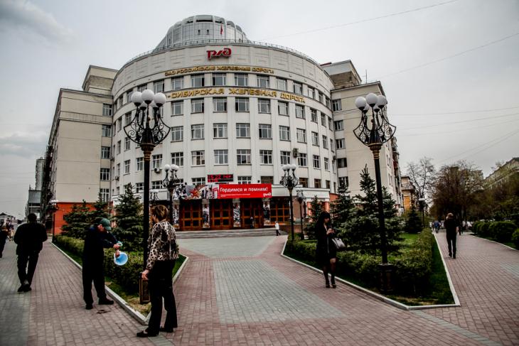 Russia - Novosibirsk 014