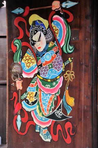 China - Yunnan 270 - Shuhe