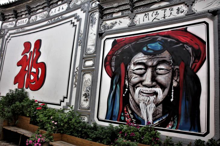 China - Yunnan 290 - Lijiang