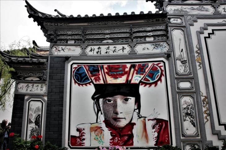 China - Yunnan 291 - Lijiang