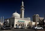 United Arab Emirates first