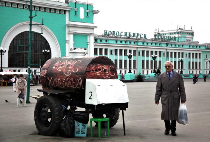 Russia - Novosibirsk 002