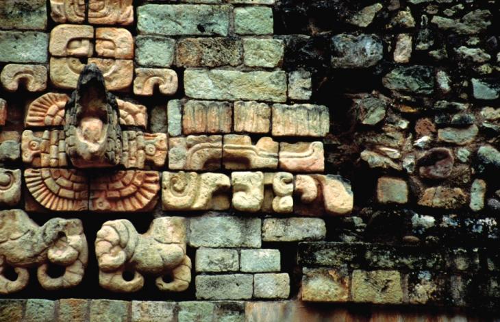 Honduras - Ruinas de Copan 006