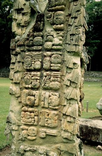 Honduras - Ruinas de Copan 010
