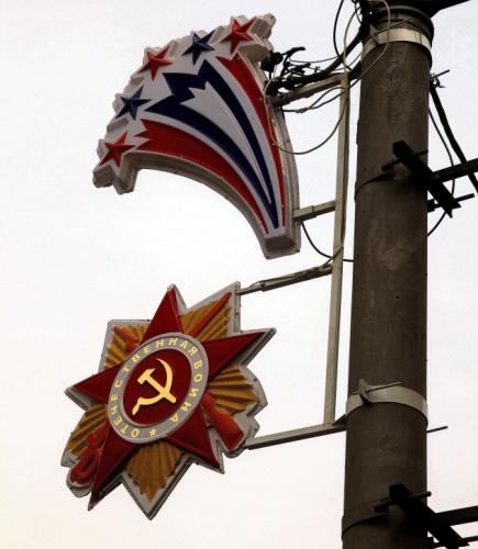 Russia - Novosibirsk 012