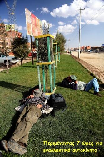 Bolivia - La Paz 142 - El Alto