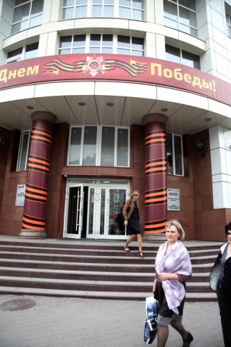 Russia - Novosibirsk 015