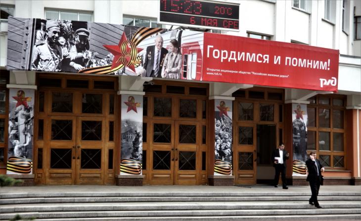 Russia - Novosibirsk 016