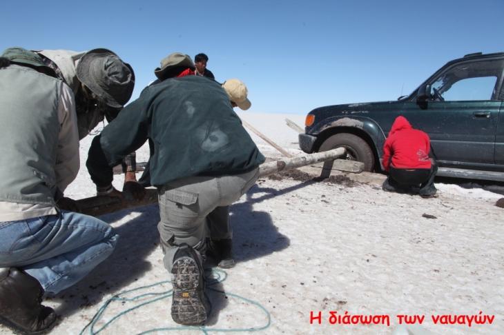 Bolivia 040 - Salar de Uyuni