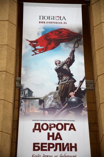 Russia - Novosibirsk 045