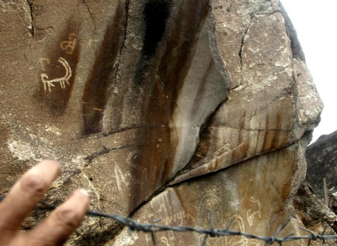 Pakistan - Altit 061 - Sacred Rocks of Hunza