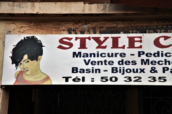 Burkina Faso - Ouagadougou 079