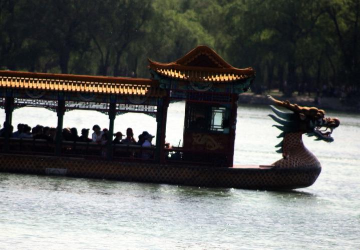 China - Beijing 136