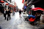 China - Beijing 048