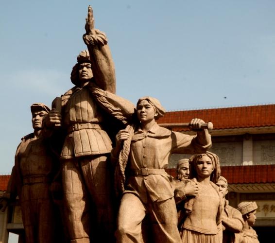 China - Beijing 057