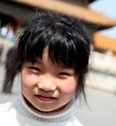 China - Beijing 096