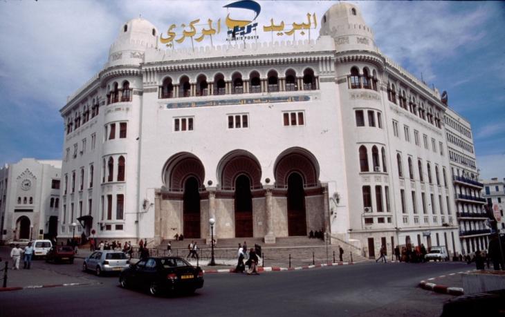 Algeria - Algiers 004