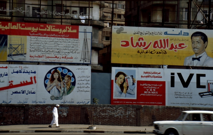 Egypt - Cairo 009