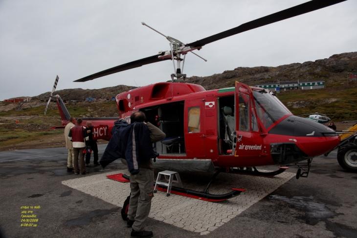 Greenland 009 - Angmagssalik